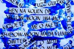 Gedicht (Acryl, Collage auf Papier, 42 x 59,4 cm)