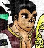 Ama-Enshû-Avatar