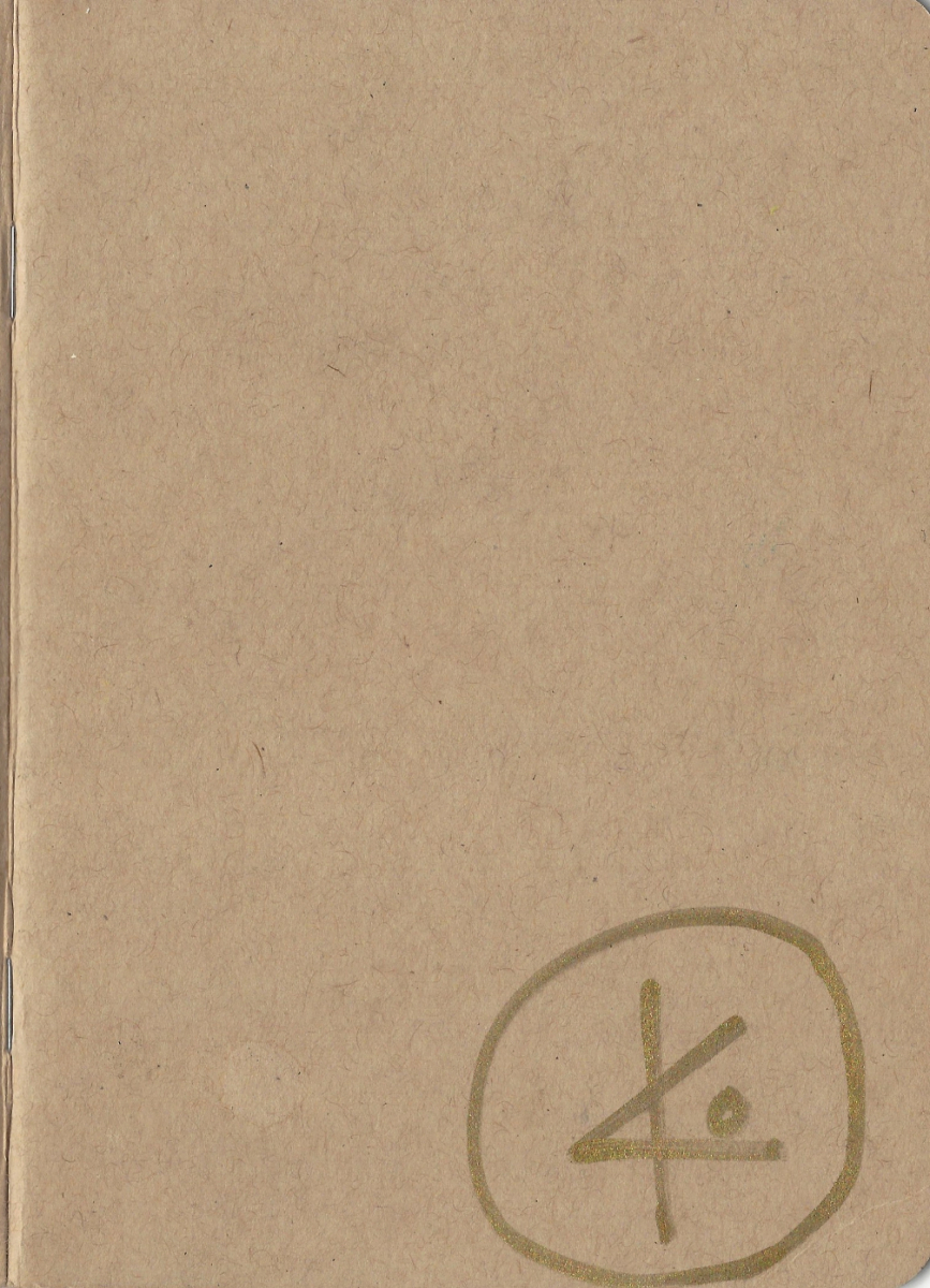 Sketchbookproject-Vol-18-B2772443-0